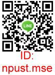 LINE ID:npust.mse